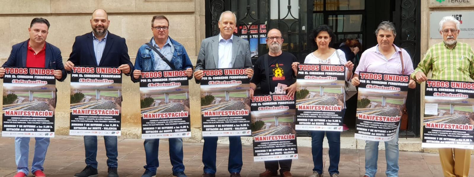 Presentación de la Manifestación por el Corredor Cantábrico - Mediterráneo